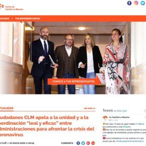 El Grupo Parlamentario Ciudadanos estrena web parlamentaria